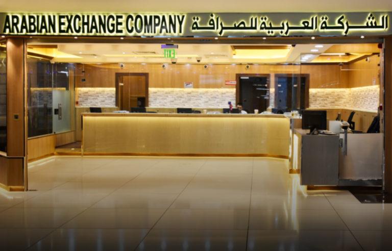 Arabian Exchange