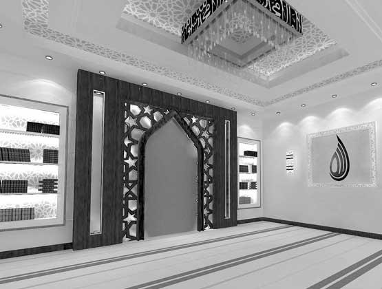 Tawar Mall Prayer Room