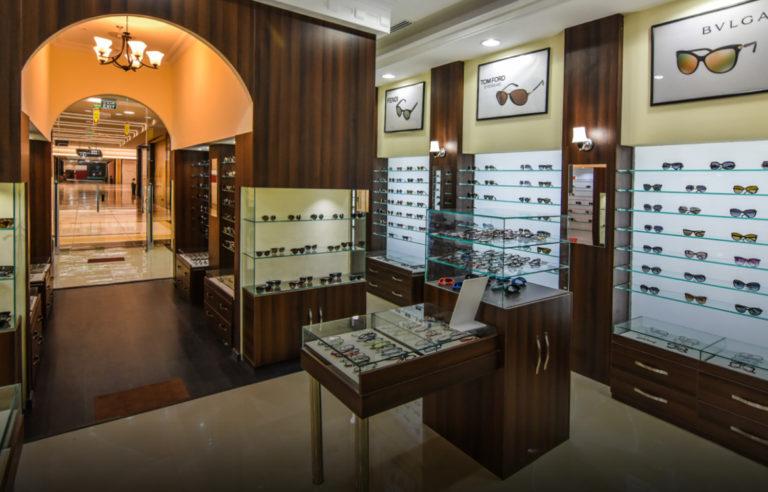 Al Jaber Optician